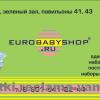 EUROBABYSHOP