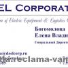 DEEL Corporacion