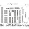Рынок «Садовод» 14 км МКАД