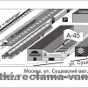 Торговый комплекс ВКЦ «Савёловский»