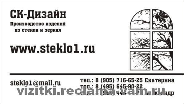 СК-Дизайн