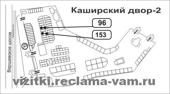 Каширский двор — 2