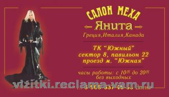 САЛОН МЕХА